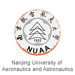 NANJING UNIVERSITY OF AERONAUTICS AND ASTRONAUTICS logo