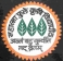 Mahatma Phule Krishi  Vidyapeeth logo