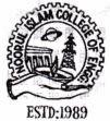 Noorul Islam University logo