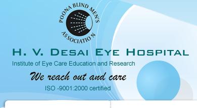 PBMA'S H. V. Desai Eye Hospital logo