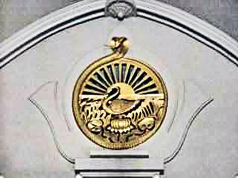 Ramakrishna Mission Vivekananda University logo