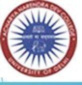 Acharya Narender Dev college logo